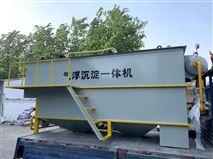 120m³地埋式一体化污水处理设备