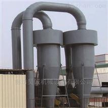 厂家直销 型号齐全 环保型旋风除尘器