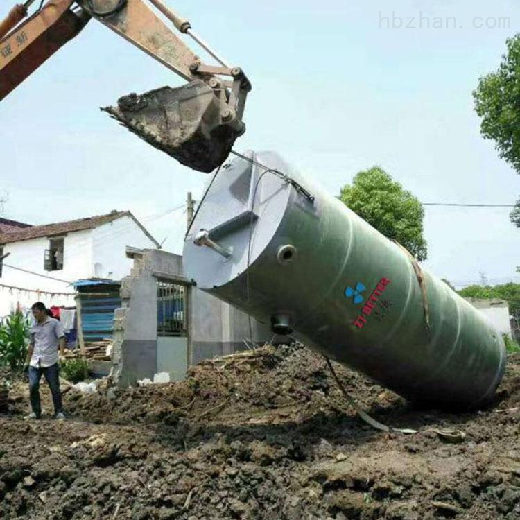 地埋一体化智能化预制泵站