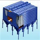 靖江化肥厂袋式除尘器 脉冲式布袋除尘设备