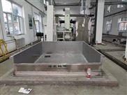 JL-B50-湿垃圾处理设备优势及工艺图