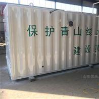 SY-YYWS医院污水一体化处理设备