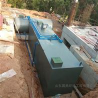SY-MBRMBR一體化污水處理設備