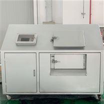 餐厨垃圾处理机器
