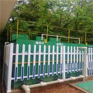每天40立方米地埋式污水处理设备