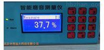 智能磨音测量仪(水泥厂)库号:M395825