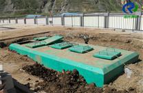 日处理10吨洗涤污水处理设施