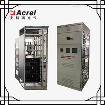 电能质量治理方案 混合动态滤波补偿装置