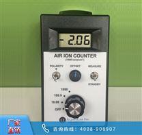 多功能負氧離子檢測儀