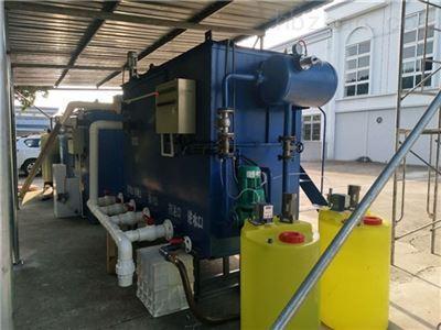 RC-3洗涤污水处理设备指南