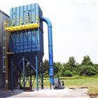 定制厂家昆山单机布袋式除尘器 铝厂除尘设备
