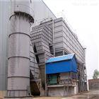 厂家海安湿式袋除尘器 水泥厂除尘设备