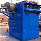 宁波袋式单机除尘器 钢铁厂布袋除尘设备
