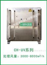 诚厚废气处理设备活性炭吸附装置
