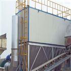 *金华粉尘除尘器价格 环保设备