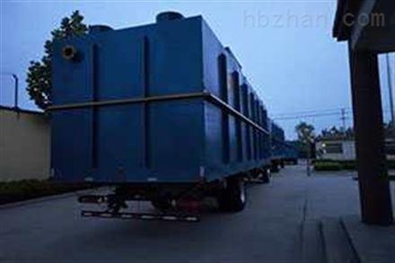 郑州大型医院污水处理设备广盛源质量保证