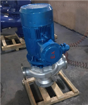 GWB防爆管道排汙泵