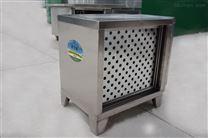靜電油煙淨化器高效節能品質好
