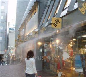 上海商业街喷雾降温加湿设备