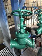 DSJ41H水封截止阀