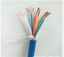 MHYVP10*2*7/0.43礦用屏蔽通訊電纜