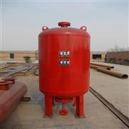 全自動定壓補水裝置穩壓罐囊式氣壓罐膨脹罐