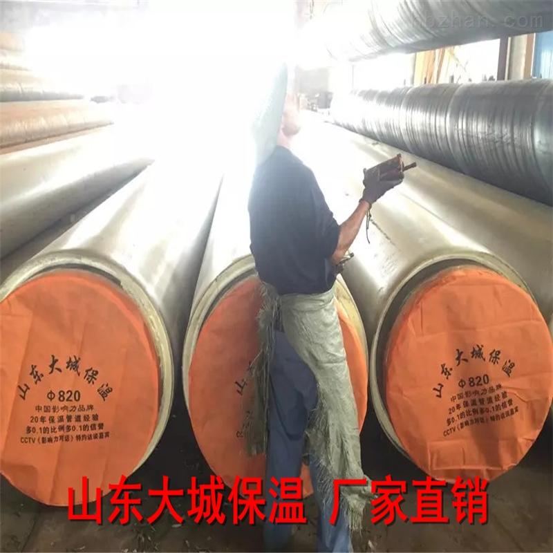 南京供暖管道防腐聚氨酯保温管溧水厂家