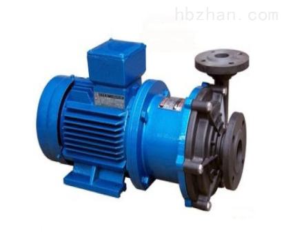 CQ-F工程塑料磁力泵
