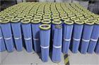 325*1500悍烟油雾过滤器覆膜除尘滤筒