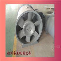 HL3-2A高效低噪声混流风机