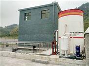 一體化高能氧生活汙水處理裝置