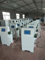 FL-TJ-400全自动次氯酸钠消毒投加器设备厂家