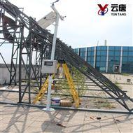 YT-QX04农业气象观测站