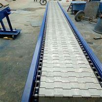 灌装食品输送线自动包装网带输送机生产厂家