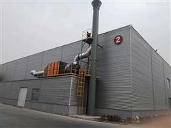 北京油烟净化装置