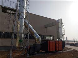 北京油雾分离器供应