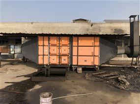 造粒機油煙廢氣淨化機