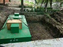 WSZ-A-3地埋式污水处理设备价格