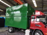 一体化洗车场污水处理设备安装指导