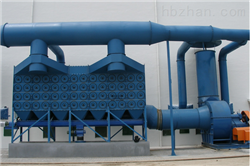 JKFZ工业集尘器