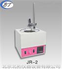 JR-2恒温磁力搅拌器