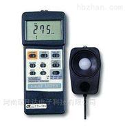 LX-105智能型数字照度计