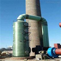 营口废气处理玻璃钢洗涤塔厂家
