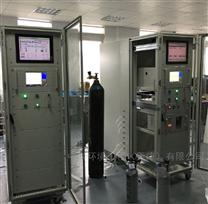 氣體在線監測VOCS