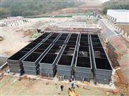 四川綿陽梓桐養殖屠宰汙水處理,高效處理量