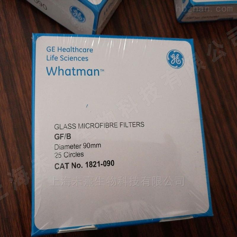 WHATMAN沃特曼 玻璃纤维滤纸Grade GF/B
