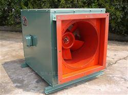 SWF箱式轴流正压送风机