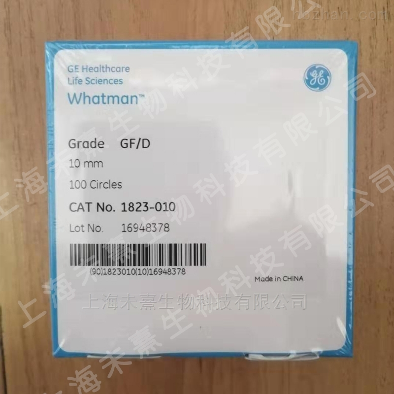 GE whatmanGF/D 直径1cm玻璃纤维滤膜