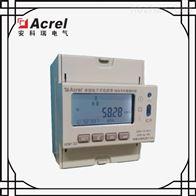 费控、时控单相智能电表 宿舍用电监控仪表