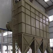 厂家直销慈溪布袋除尘器的价位 除尘装置